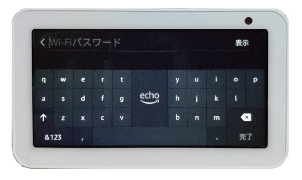 Echo Show5の初期設定③